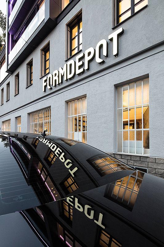 Architektur und Innenarchitektur Fotograf, Das neue Formdepot in Wien